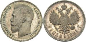 Рубль 1733 года.