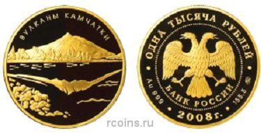 1000 рублей 2008 года Вулканы Камчатки