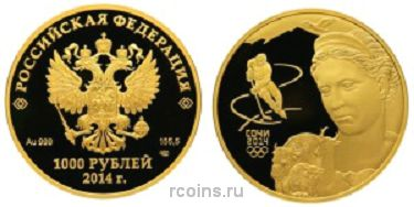 1000 рублей 2012 года Олимпиада в Сочи 2014 - Фауна