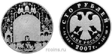 100 рублей 2007 года Андрей Рублев