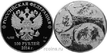 100 рублей 2011 года Олимпиада в Сочи 2014 - Русская зима