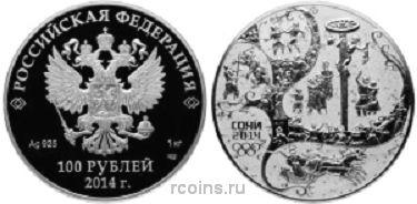 100 рублей 2012 года Олимпиада в Сочи 2014 - Русская зима