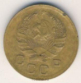 1 копейка 1935 года (нов)