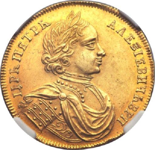 Двойной червонец 1701 года