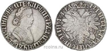 Полтина 1704 года