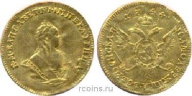 1 червонец 1744 года