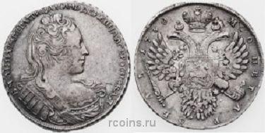 1 рубль 1730 года