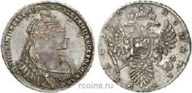 1 рубль 1736 года