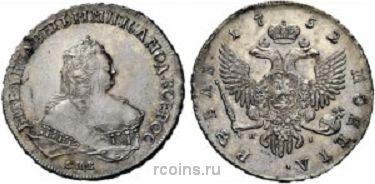 1 рубль 1752 года
