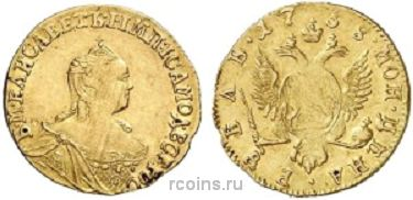 1 рубль 1758 года