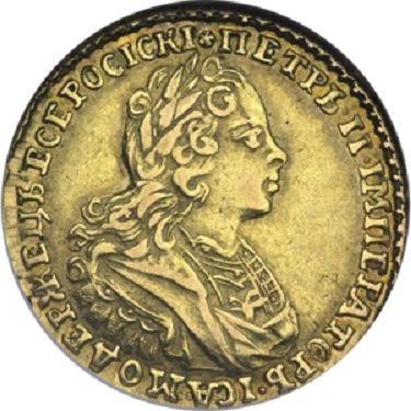 2 рубля 1728 года
