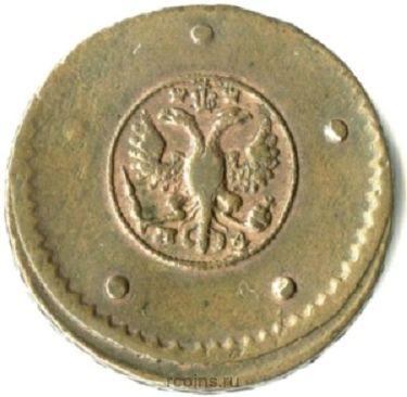5 копеек 1730 года