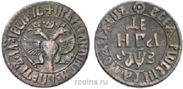 Денга 1707 года