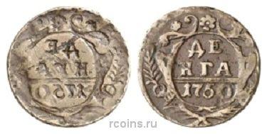 Денга 1750 года