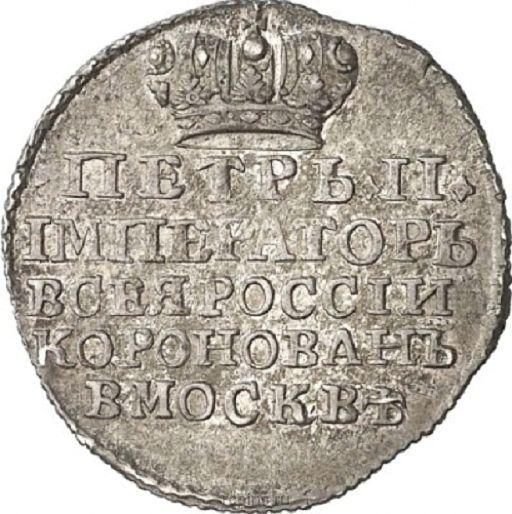 Жетон 1728 года