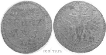 Гривенник 1706 года