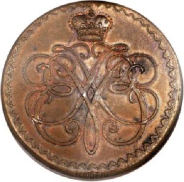 Гривенник 1726 года