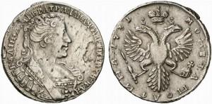 Полтина 1731 года