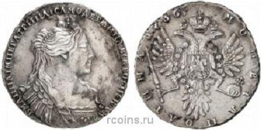 Полтина 1736 года