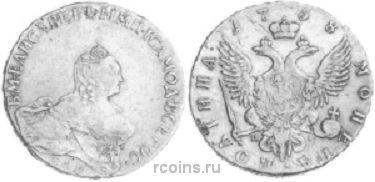 Полтина 1758 года