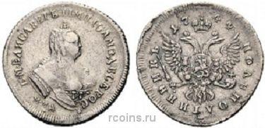 Полуполтинник 1744 года