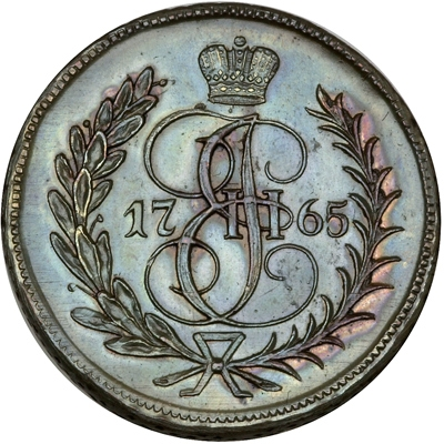 1 копейка 1765 года