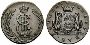 1 копейка 1777 года
