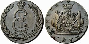 1 копейка 1779 года