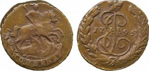 1 копейка 1795 года