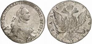 1 рубль 1764 года