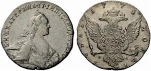 1 рубль 1772 года