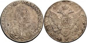 1 рубль 1778 года