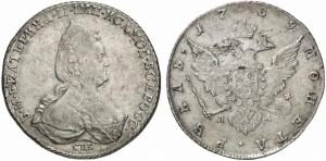 1 рубль 1789 года