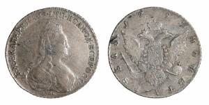 1 рубль 1790 года