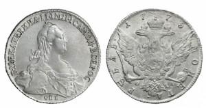 1 рубль 1775 года