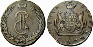 10 копеек 1773 года