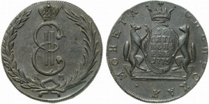 10 копеек 1775 года