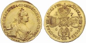 10 рублей 1763 года