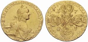 10 рублей 1765 года