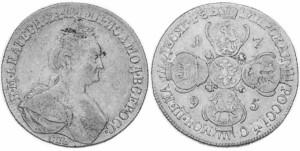 10 рублей 1795 года