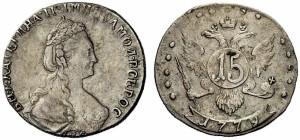 15 копеек 1779 года