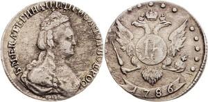 15 копеек 1786 года