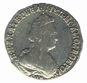 15 копеек 1789 года