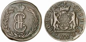 2 копейки 1773 года