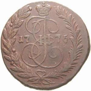 2 копейки 1775 года