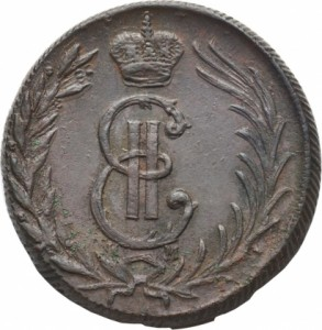 2 копейки 1776 года