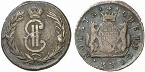 2 копейки 1777 года