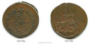 2 копейки 1778 года
