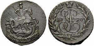 2 копейки 1790 года