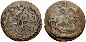 2 копейки 1774 года